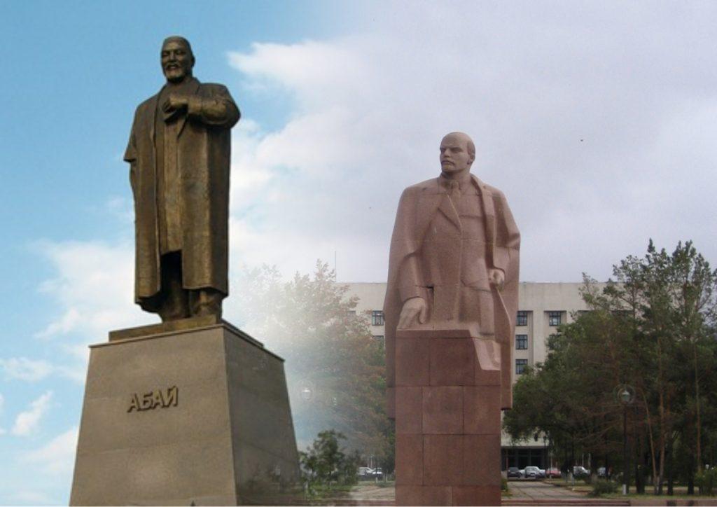 Қарағандыда Ленин көшесі Абай атына берілмек