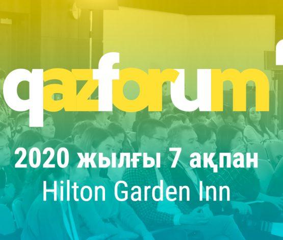 QazForum – қазақ онлайн медиа мәселелері талқыланатын жалғыз конференция