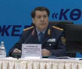 Жамбыл облысы полициясына жаңа басшы тағайындалды