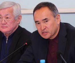Жамбыл облысының әкімі ауысты