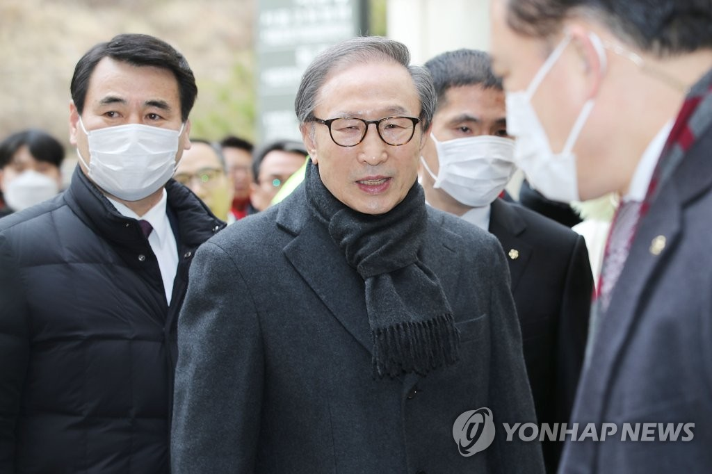 Оңтүстік Кореяның экс-президенті 17 жылға сотталды