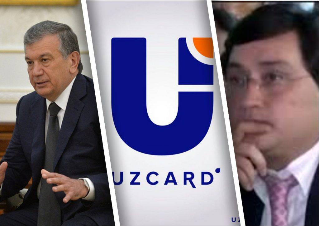 Мирзиеевтің үлкен күйеу баласы Uzcard-тың 75% акциясын алды