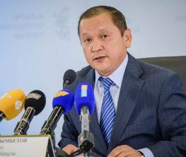 Министр: Халықтың табысы төмен