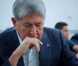 Қырғызстанның экс-президенті 11 жылға сотталды (видео)
