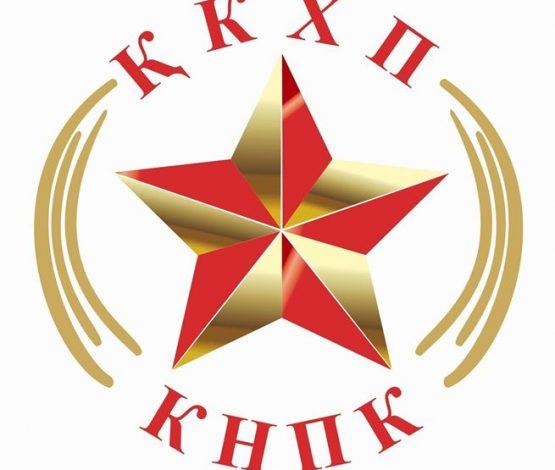 Қазақстанның коммунистік партияны жабатын қауқары жоқ