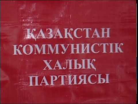 Коммунистер ауған ардагерлеріне қамқор болмақ