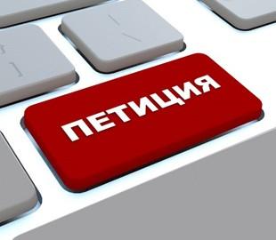 Ата-аналар Тоқаев пен Аймағамбетовке петиция жазды