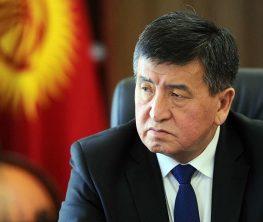 Сооронбай Жээнбеков саяси күштерді тағы келіссөзге шақырды