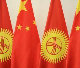Қырғызстан Қытай алдындағы қарызынан құтыла ала ма?