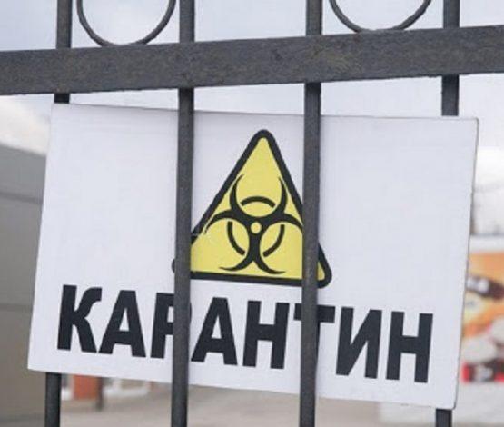Астанада карантин күшейтілді