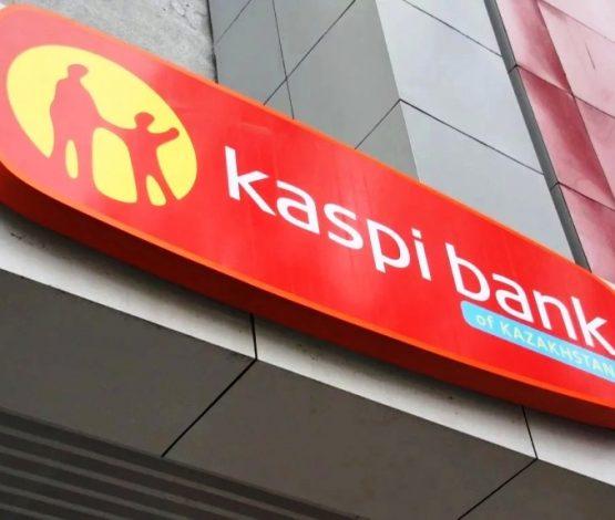 Kaspi банк бөлімшесін тонағандар ұсталды