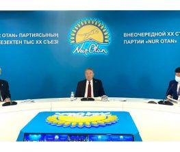 Тоқаев:
