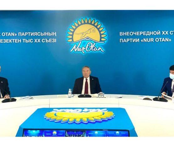 """Тоқаев: """"Нұр Отан"""" 21 трлн теңгеге бес жылда әлеуметтік мәселелерді шешпек"""