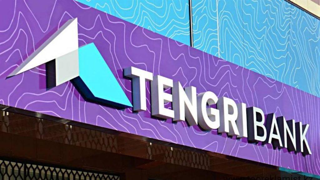 5,4 млрд теңге жымқырды деген күдікпен TengriBank қызметкерлері ұсталды