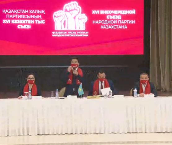 Халық партиясы мәжіліске кандидаттарын жария етті