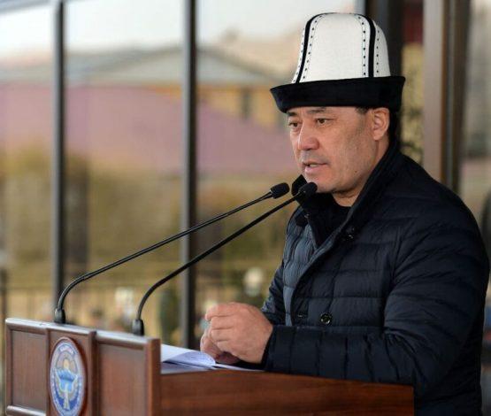 Қырғызстан Қытайға өз жерінің бір метрін де бермейді