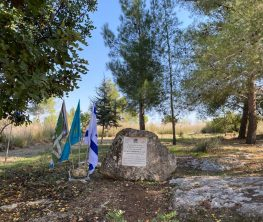 Израильде Назарбаевтың атында тоғай бар