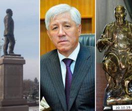 Алматы облысы Абайға неге ескерткіш қоя алмай отыр?