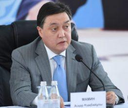 Досым Сәтпаев: