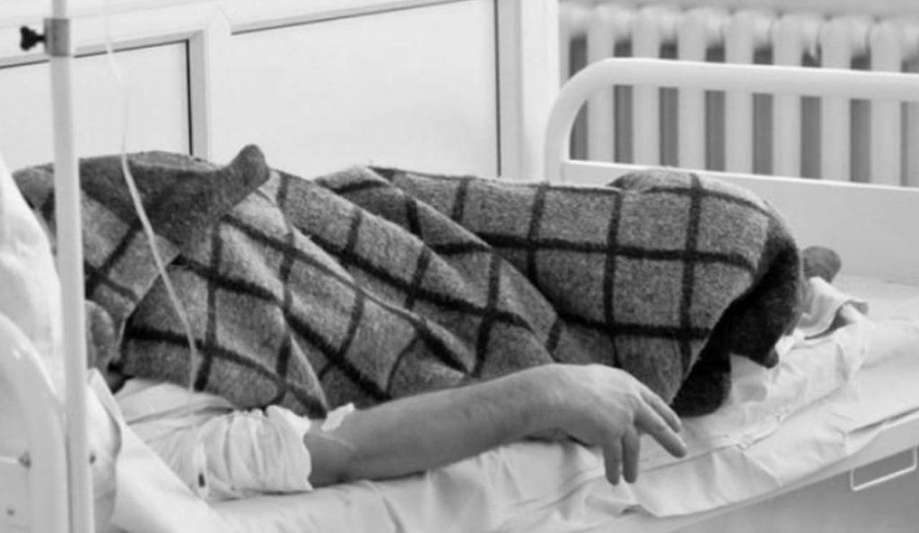Вакцина салдырған азамат бірнеше сағаттан соң көз жұмды