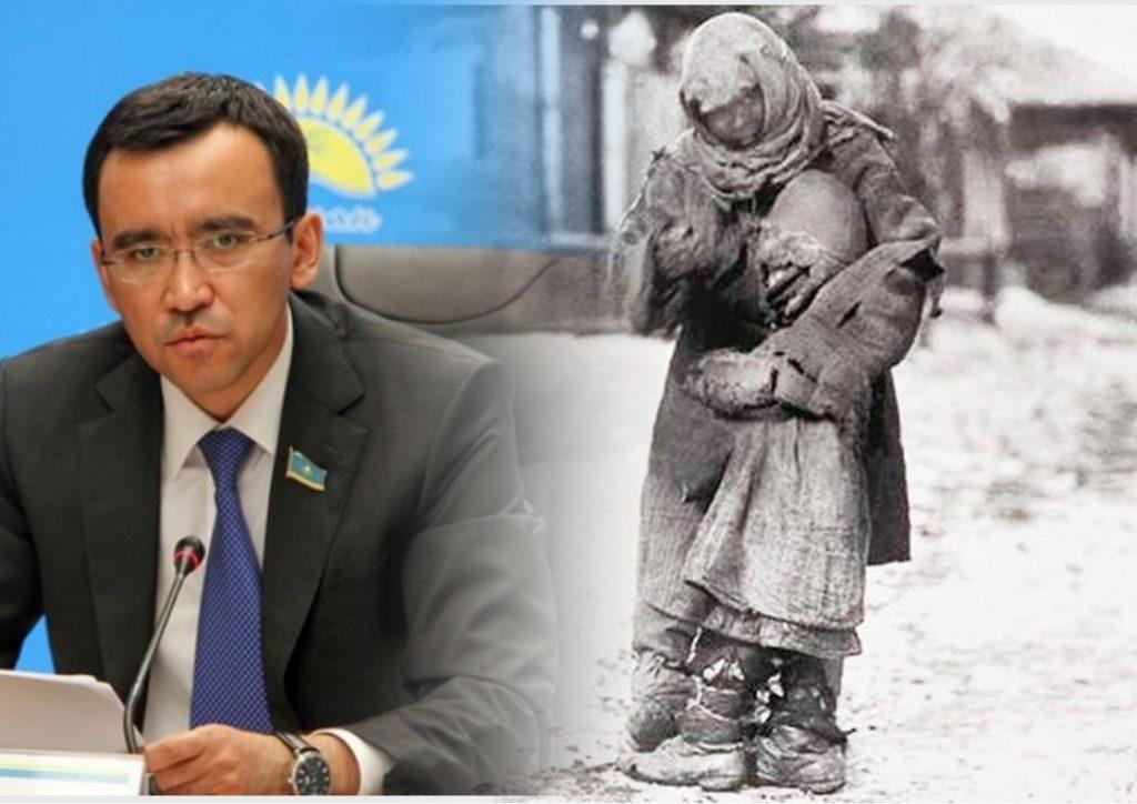 Әшімбаев: Ашаршылықты саясиландырудың қажеті жоқ