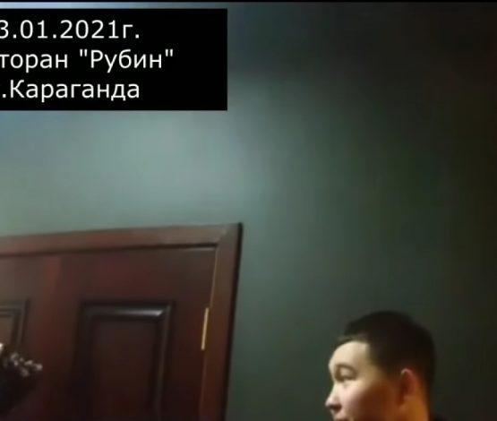 Қарағандыда пандения кезінде судьяның тойына прокурорлар барған
