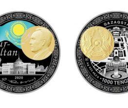 Қазақстанда Назарбаев бейнеленген монеталар сатылады