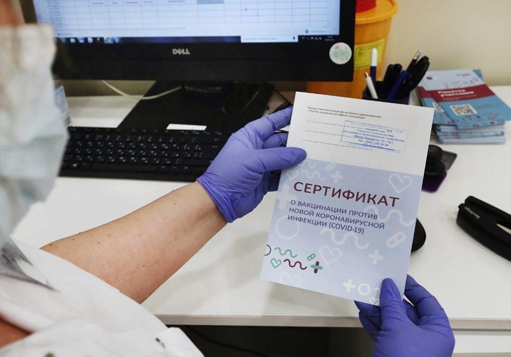 Алматыда вакцинация туралы жалған төлқұжат жасағандар ұсталып жатыр