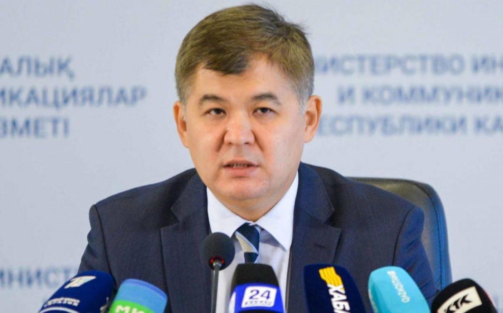 Біртанов президент пен премьер-министр алдап, жалған ақпарат берген