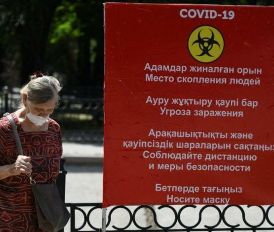 Бекшин Алматыдағы  шектеуді алу үшін тұрғындардан көмек сұрады