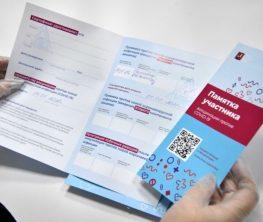 Қазақстандықтар вакцинация паспортының қағаз нұсқасын емханадан алады