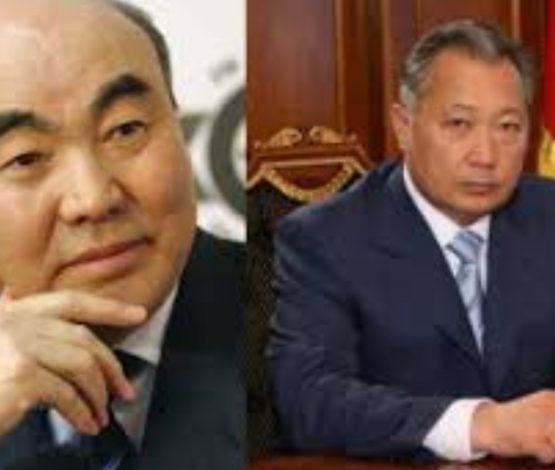 Қырғызстанның экс-президенттеріне  жемқорлық бабымен іздеу жарияланды