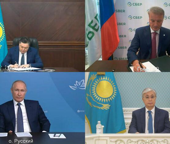 Петиция: Ресей Федерациясына құл болуға қарсымын!