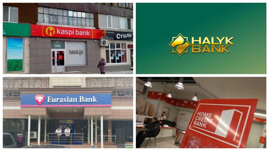 Банктер қазақстандықтардың ақшасын негізсіз есептен шығарып отырған