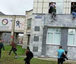 Пермь университетінде атыс жасаған адам ұсталды