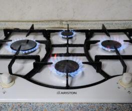 Астанада ірі жеке секторда үйлерді газға қоса бастады