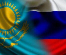 Қазақстан-Ресей қарым-қатынасы тұрақты болатыны айтылды